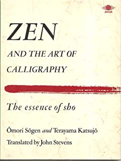 Lettering Zen and the art of c...