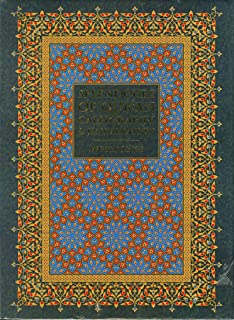 Lettering Splendours of qur